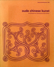 - Oude Chinese kunst uit het Museum voor Ostasiatische Kunst te Berlijn