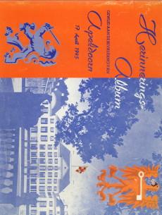 - Herinneringsalbum, gewijd aan de bevrijding van Apeldoorn