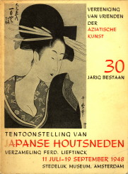 - Tentoonstelling van Japanse houtsneden verzameling Ferd. Lieftinck 11 juli - 19 september 1948