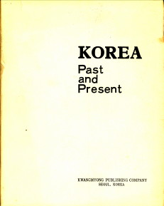 - Korea. Past and present