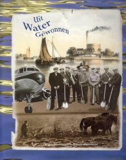 Afbeelding van tweedehands boek: AMSTERDAM, HERMAN VAN-Ome Bram. De erfenis van een Kartwijkse postbode