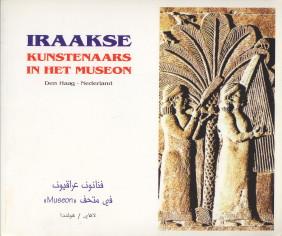 AMMELROOY, ANNA VAN (INLEIDING) - Iraakse kunstenaars in het Museon - Den Haag - Nederland