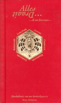 Afbeelding van tweedehands boek: NELEMANS, DIMP-Alles draait ... ik zie sterretjes. Geschiedenis van een  kermisdynastie