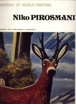 Afbeelding van tweedehands boek: KAMENSKY, ALEXANDER-Niko Pirosmani