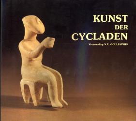 Afbeelding van tweedehands boek: DOUMAS, CHRISTOS-Kunst der Cycladen. Marmer, Ceramiel en Metaal van het 3e millenium voor Christus. Verzameling N.P. Goulandris