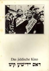 Afbeelding van tweedehands boek: LOEWY, RONNY (REDAKTION)-Das jiddische Kino