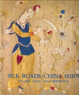 Afbeelding van tweedehands boek: VOLLMER, JOHN E.; KEALL, E.J.; NAGAI-BERTHRONG, E-Silk roads. China ships. An exhibition of East-West trade