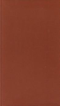 Afbeelding van tweedehands boek: AAFJES, BERTUS-Een voetreis naar Rome