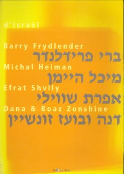 ABENSOUR, DOMINIQUE (EXPOSITION ORGANISÉE PAR) - D'Israel: Barry Frydlender, Michal Heiman, Efrat Shvily, Dana & Boaz Zonshine